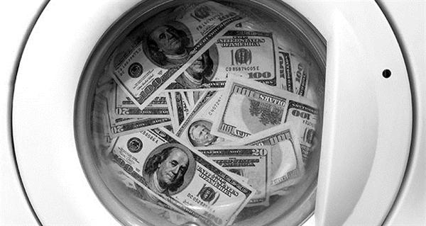 Cash Wash